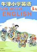 苏教版三年级英语上册