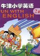 苏教版二年级英语下册