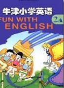 苏教版二年级英语上册