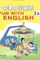 苏教版一年级英语下册