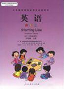 人教版六年级英语课本上册