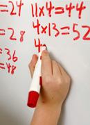 二年级数学电子课本