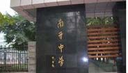 重庆各校2016小升初录取通知书汇总