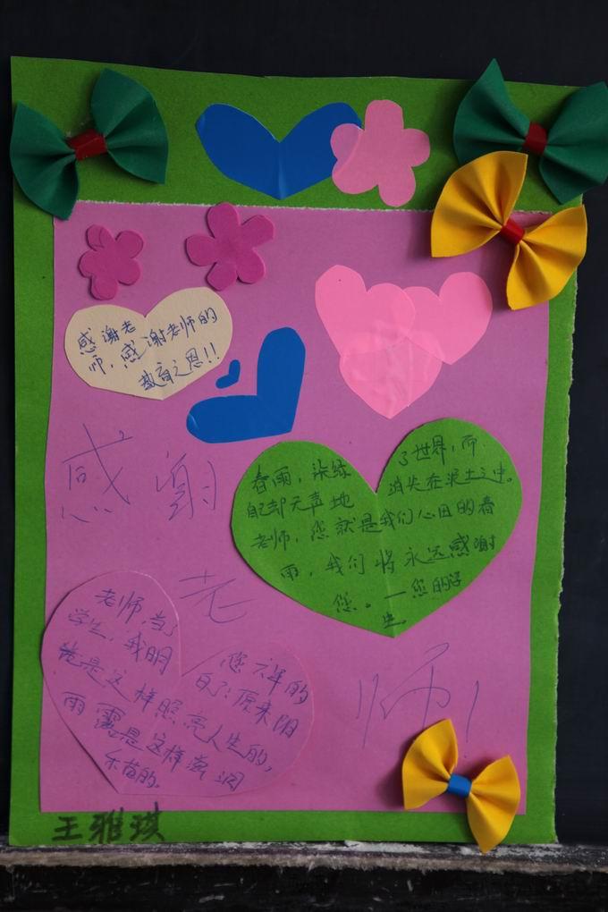 母亲节英语贺卡制作 母亲节英语贺卡字 母亲节英语精美小报 母亲节英