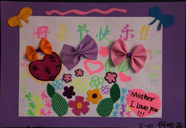 母親節賀卡圖片大全--手工賀卡集圖片