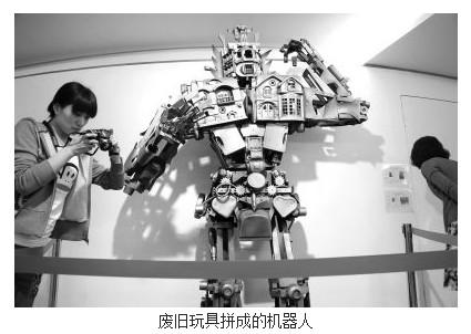 北京一小学生:废弃玩具拼成巨型机器人