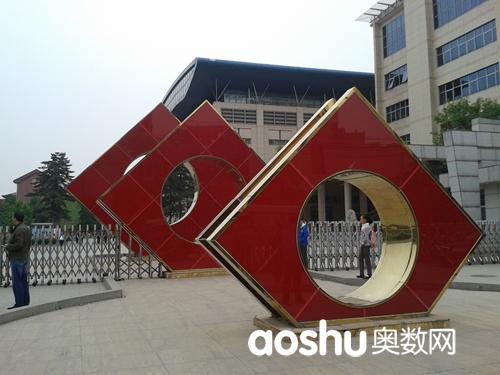 北京十一学校2014小升初现场报名