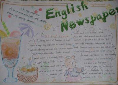 英语儿童节小报_风景520