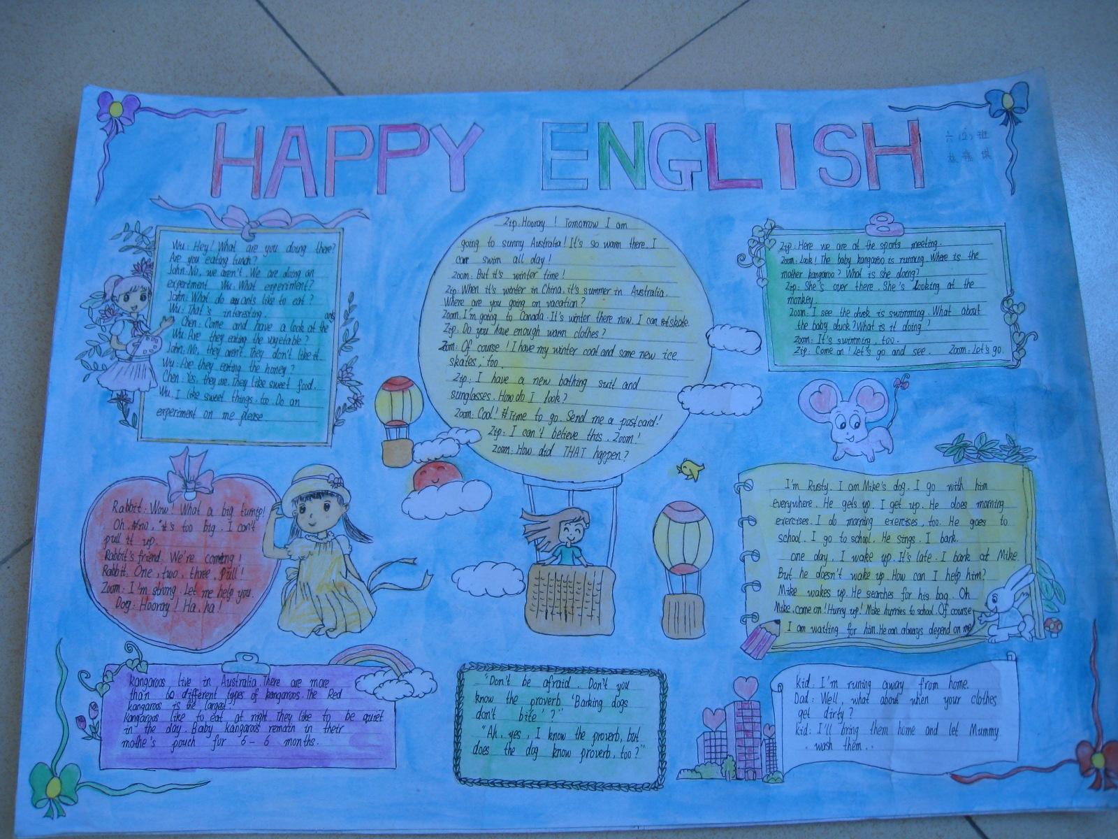小学四年级英语手抄报 快乐英语