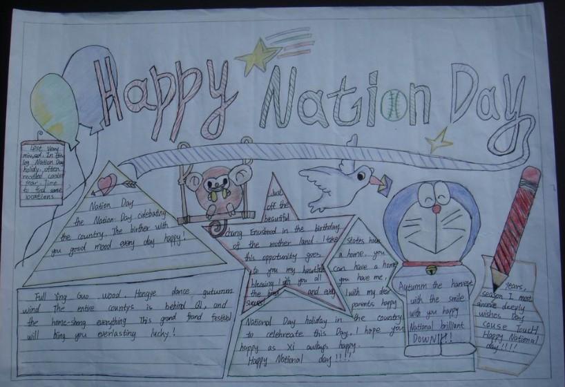小学四年级英语手抄报:Happy Nation Day