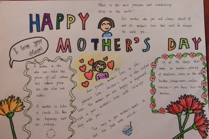 小学英语一年级手抄报 Happy Mother s Day