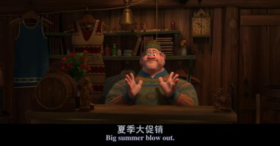 电影'冰雪奇缘(Frozen)'口语赏析