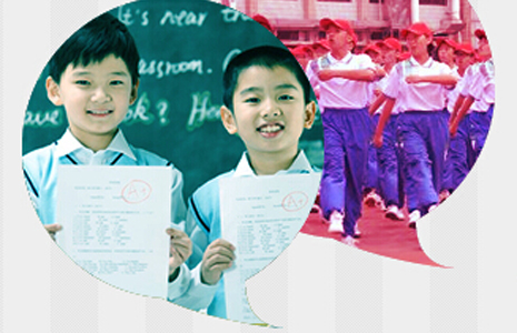 北京2014年分班考试专题