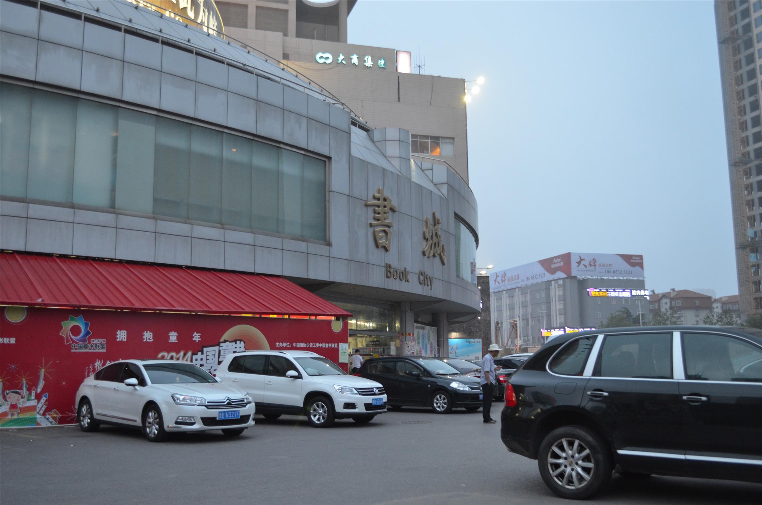 学而思香港中路服务中心地址