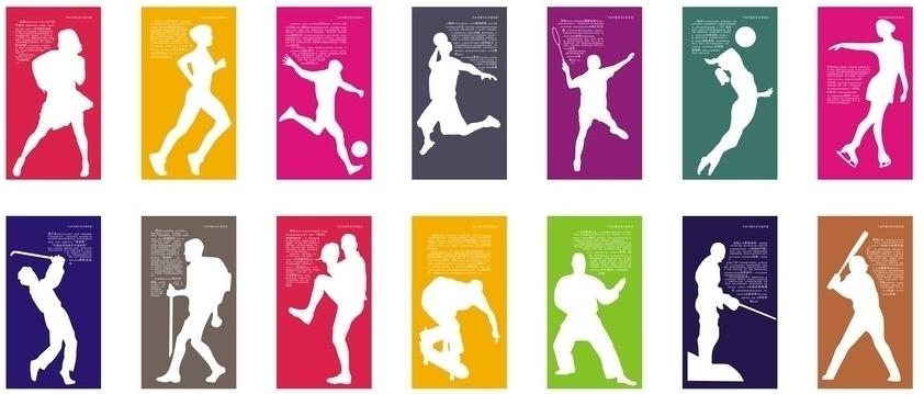沙龙365平台单词分类大全之体育运动篇