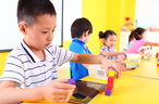 3-8岁儿童益智免费体验课