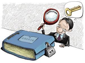 高考改革方案专家全解读