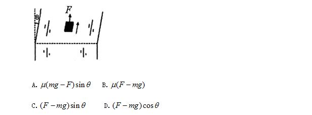 电路 电路图 电子 设计图 原理图 616_227