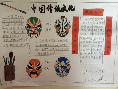 扬中国传统文化的英语演讲稿,三到五分钟左右,谢谢啦图片