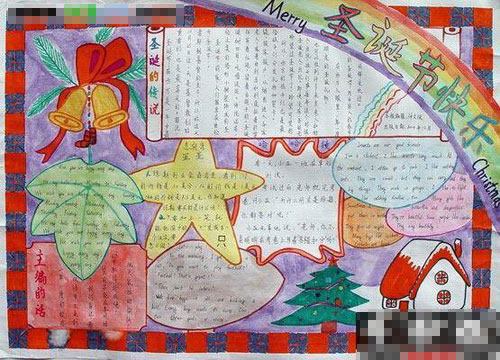 圣诞节英文手抄报:圣诞节传说