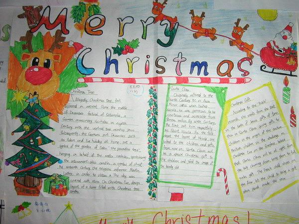 手抄报:快乐圣诞节