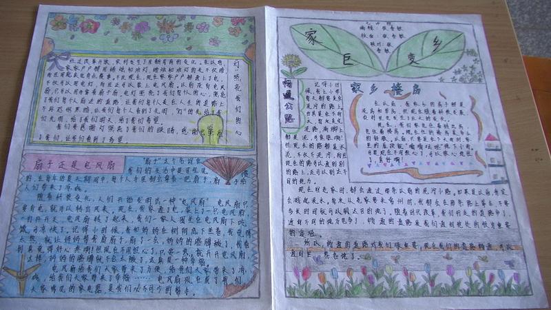 写一篇关于家乡的巨大变化的英语作文,我家乡是横县图片