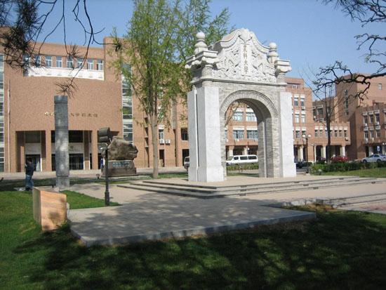 北京农业大学官网_1995年9月,经国务院批准,北京农业大学与北京农业工程大学合并成立新
