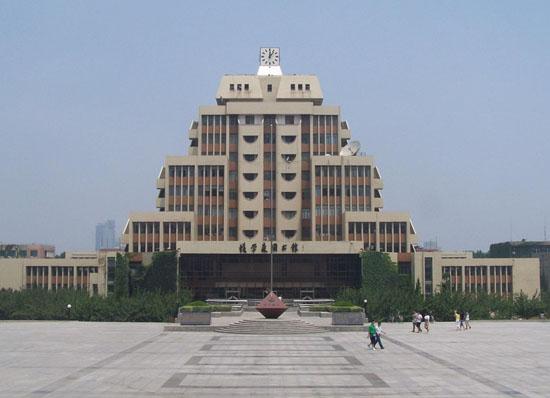 广州的大学有哪些