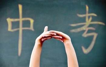 五科提分均须掌握6种高效复习法