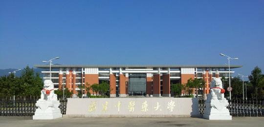 福建中医药大学成功应用ANE舞台扩声系统