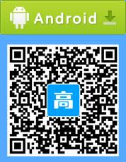 下载android版