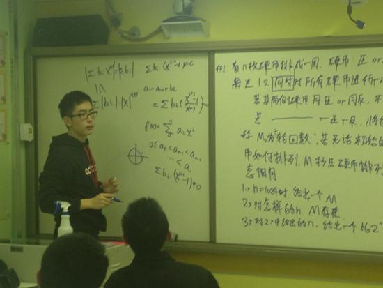 第30届全国中学生数学冬令营报道:赛前培训