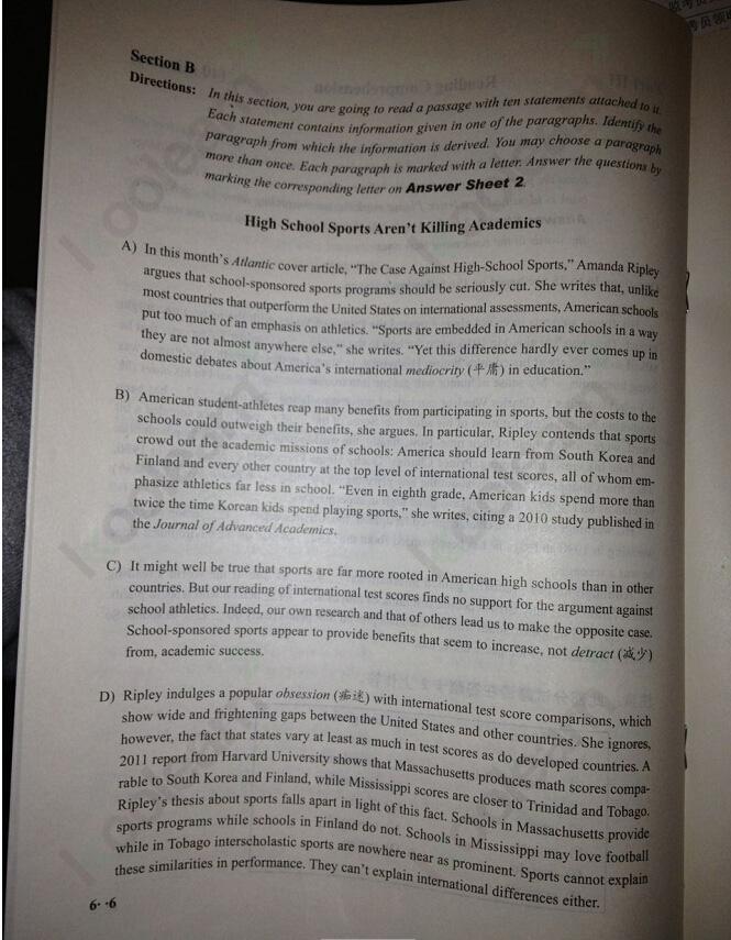 2014年12月英语六级真题长篇阅读原文及答案