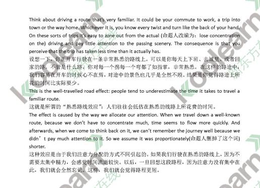 2015考研英语二翻译真题答案完整版