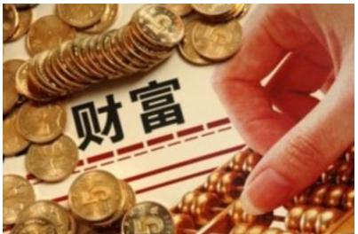 财富测试:测三年后你能变成有钱人吗?