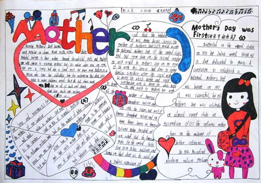 母亲节英语手抄报内容:中外名人称赞母亲的名言