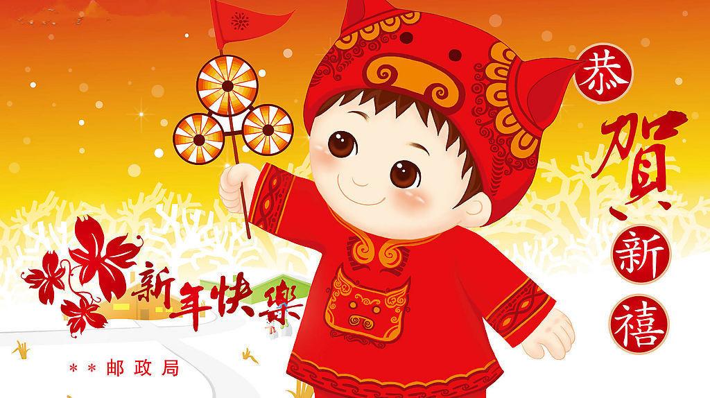 春节贺卡图片_英语网