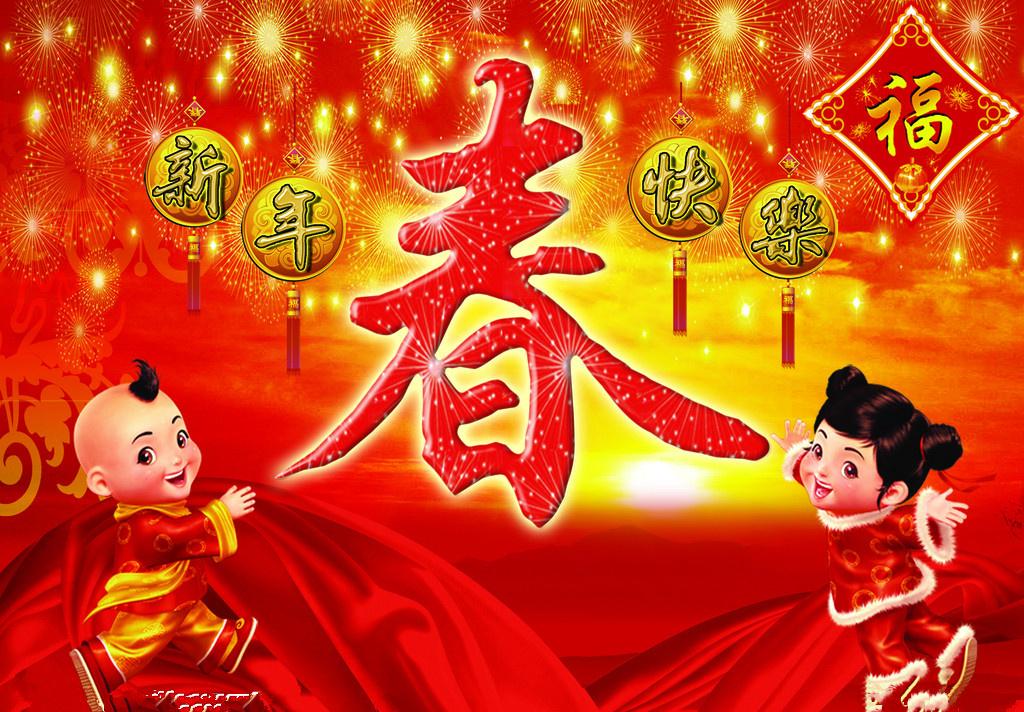 过年春节手绘海报英语