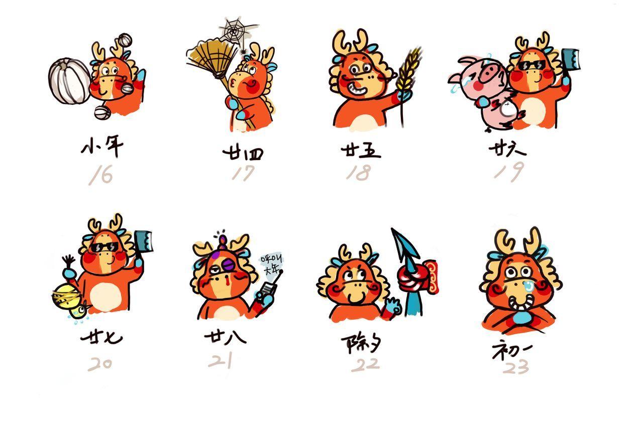 春节图片:可爱春节动漫图片