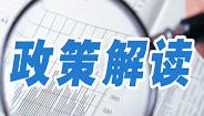 2016年上海四项杯赛考试日期及具体时间