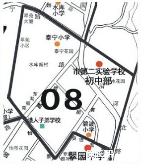 2015深圳小升初指引:深圳第二实验学校