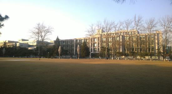 中国人民大学的学习生活