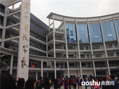 2015第20届华杯赛深圳赛区初赛现场报道