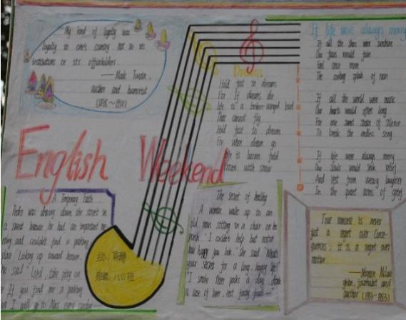 小学英语手抄报_语法_奥数网图片