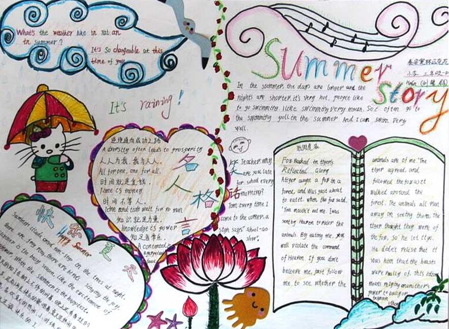 关于夏天手抄报内容:夏天的故事