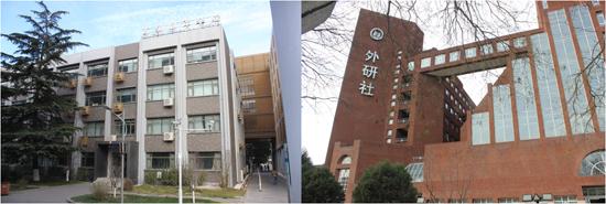 北京外国语大学的学习生活
