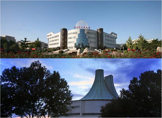中国石油大学学校概况