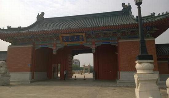 上海交通大学学校概况图片