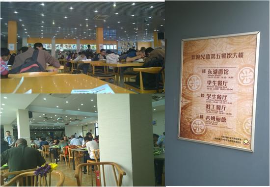 上海交通大学的学习生活