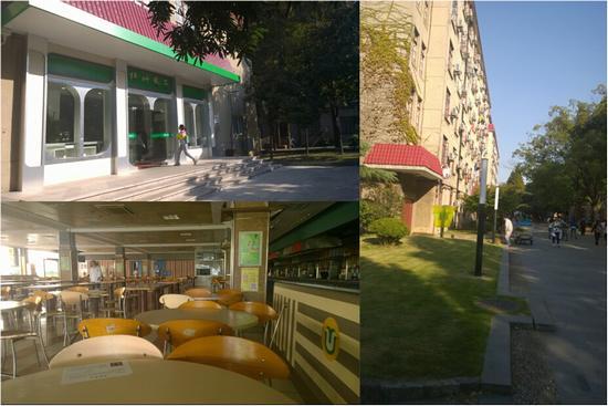 上海财经大学的学习生活